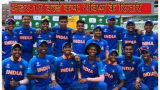 U-19 क्रिकेट का 'महाकुंभ' आज से शुरू, क्या 5वीं बार चैंपियन बनेगी टीम इंडिया?