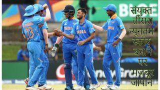 अंडर-19 विश्व कप: भारत ने जापान को 41 रन पर समेट 5वें ओवर में ही दर्ज की 10 विकेट से जीत
