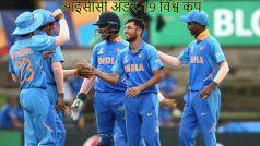 ICC U19 World Cup 2020: सेमीफाइनल में भारत और पाकिस्तान में हो सकती है भिड़ंत, ये है समीकरण