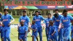 ICC U19 World Cup 2020: ऑस्ट्रेलिया के खिलाफ सेमीफाइनल का टिकट कटाने उतरेगी अजेय टीम इंडिया