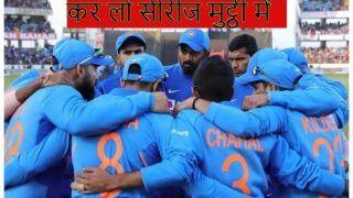 IndvAus 3rd ODI : बेंगलुरू वनडे में कैसा रहेगा मौसम का मिजाज, जानिए दोनों टीमों की संभावित प्लेइंग इलेवन