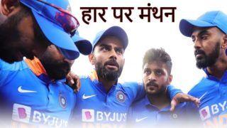 IND vs AUS Mumbai ODI : टीम इंडिया की घर में ऑस्ट्रेलिया के खिलाफ शर्मनाक हार के 5 कारण