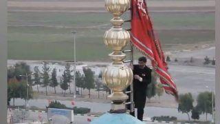 ईरान ने अमेरिका के खिलाफ किया युद्ध का ऐलान, ऐतिहासिक जामकरन मस्जिद पर फहराया लाल झंडा