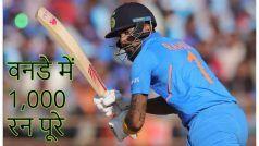 केएल राहुल ने महेंद्र सिंह धोनी को पछाड़कर हासिल की ये बड़ी उपलब्धि