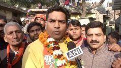 Delhi Assembly Election 2020: भाजपा उम्मीदवार कपिल मिश्रा पर चुनाव आयोग की कार्रवाई, 48 घंटे तक नहीं कर सकेंगे प्रचार