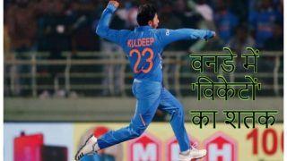 कुलदीप यादव बने वनडे में सबसे तेज 100 विकेट हासिल करने वाले भारतीय स्पिनर, शेन वॉर्न भी छूटे पीछे