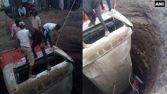 महाराष्ट्र में बड़ा हादसा, ऑटो रिक्शा को खदेड़ते हुए कुएं में गिरी बस, 20 लोगों की मौत