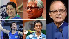 Padma Award 2020: पद्म श्री पुरस्कारों की घोषणा, जेटली, सुषमा व जार्ज फर्नांडीज को पद्म विभूषण, देखें पूरी लिस्ट