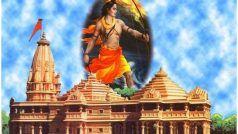चैत्र नवरात्र में शुरू हो अयोध्या में भव्य राम मंदिर का निर्माण, विहिप ने किया आह्वान