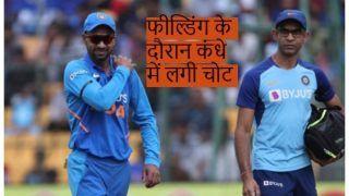 India vs Australia : बेंगलुरू वनडे के दौरान टीम इंडिया को लगा तगड़ा झटका, चोटिल हुआ ये ओपनर