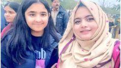 CAA Protest: नागरिकता कानून के खिलाफप्रदर्शन में गईं अखिलेश यादव की बेटी टीना, बताई ये वजह