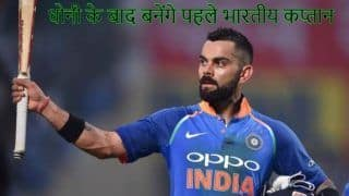 Virat kohli 1 run away to complete 11000 international runs as captain 3904358