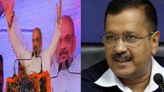 Delhi Elections 2020: गृह मंत्री का सीएम केजरीवाल पर तंज, रास्ते भर Wi-Fi ढूंढ़ा लेकिन कहीं मिला नहीं, पढ़ें क्या मिला जवाब