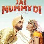 Photos: जय मम्मी दी की स्पेशल स्क्रीनिंग में शामिल हुए सितारे, कॉमेडी से लोट-पोट कर देगी फिल्म