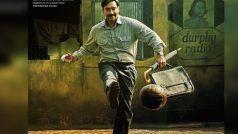 खत्म हुआ इंतजार, सामने आई अजय देवगन की मोस्ट अवेटेड फिल्म 'मैदान' की रिलीज डेट