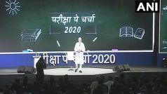 Pariksha Pe Charcha 2020 Live Update: मैं भी परिवार का सदस्य हूं, आपका बोझ कम करना मेरी भी जिम्मेदारी