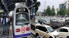 Delhi Metro Alert: मेट्रो प्रशासन ने जारी किया अलर्ट, दो दिन बंद रहेगी पार्किंग, देखें टाइमिंग