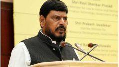 केंद्रीय मंत्री रामदास आठवले ने कहा- कमलनाथ ने दलितों का अपमान किया, पार्टी से निकाले कांग्रेस