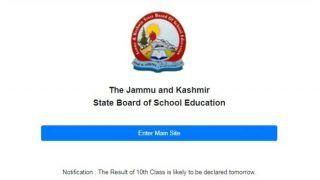 जम्मू-कश्मीर स्टेट बोर्ड ऑफ स्कूल एजुकेशन कल जारी कर सकता है 10वीं का रिजल्ट, ऐसे करें चेक