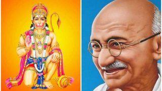महात्मा गांधी की पुण्यतिथि पर होगा सवा करोड़ हनुमान चालीसा जाप, BJP ने उठाया आयोजन पर सवाल