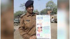 राजस्थान पुलिस में DSP पद पर तैनात चेतना को मिलेगा 'बेटी बचाओ बेटी पढ़ाओ' नारे का श्रेय