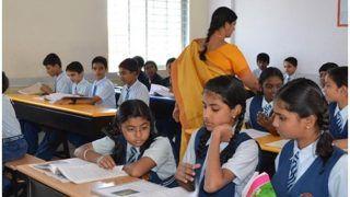 असम सरकार ने इन पदों पर 15 हजार भर्तियों की घोषणा की, यहां जानें भर्ती से रिलेटेड खास बातें