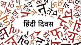 World Hindi Day 2020: जानें विश्व हिंदी दिवस का इतिहास और कैसे राष्ट्रीय हिंदी दिवस से होता है यह अलग