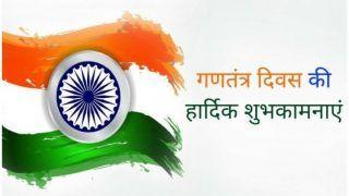 Republic Day 2020: गणतंत्र दिवस पर येशायरी-कविता भेजकर दें बधाई,देश भक्ति सेभरी है हर लाइन