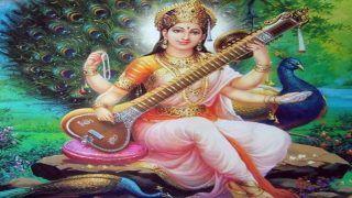 Basant Panchami 2020: बसंत पंचमी पर कैसे हुई थी मां सरस्वती की उत्पत्ति, क्यों होती है कामदेव पूजा