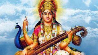 Basant Panchami 2020: विद्या की देवी मां सरस्वती इन कामों से होती हैं क्रोधित, बसंत पंचमी पर ना करें...