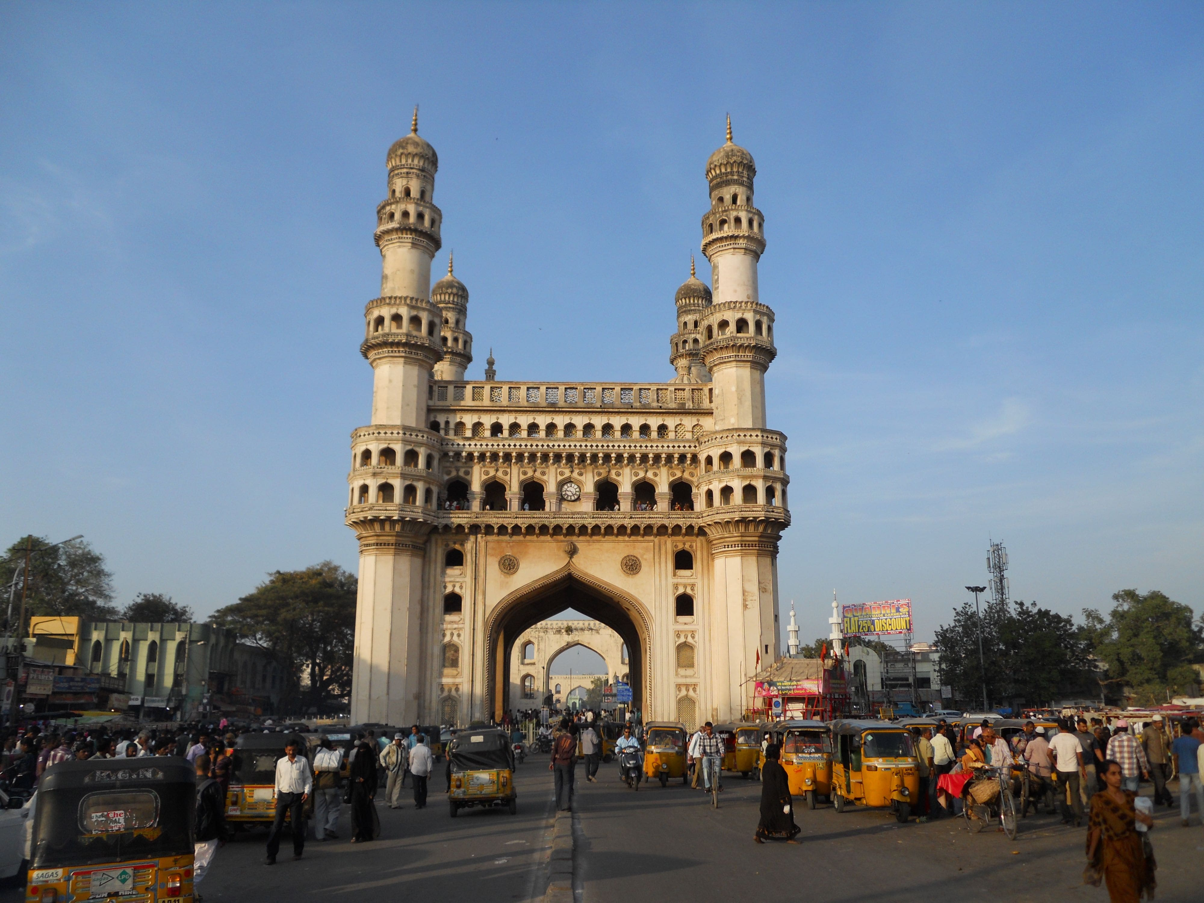 Hyderabad Lockdown: Amid Rumours of Complete Lockdown, Charminar, Golconda to Re-open From July 6