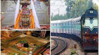 महाकाल की नगरी उज्जैन से काशी विश्वनाथ के लिए चलेगी स्पेशल ट्रेन, रेलमंत्री ने किया ऐलान