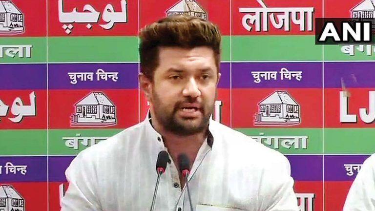 चिराग पासवान ने खोली नीतीश सरकार की पोल, कहा- बिहार में पटना को छोड़ बाकी जिलों में 100 नंबर नाकाम