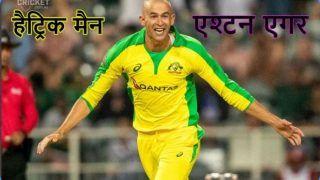 एश्टन एगर ने T20 में ली हैट्रिक, ब्रेट ली के क्लब में हुए शामिल