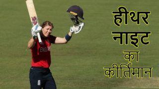 इंग्लैंड की कप्तान हीथर नाइट ने रचा इतिहास, ऐसा करने वाली दुनिया की पहली महिला क्रिकेटर बनीं