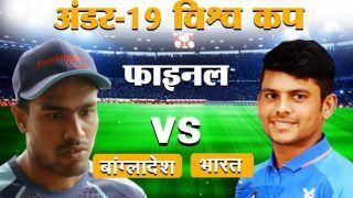 U19 CWC 2020: भारत की नजर रिकॉर्ड 5वीं बार चैंपियन बनने पर, जानिए कब और कहां देखें खिताबी मुकाबला