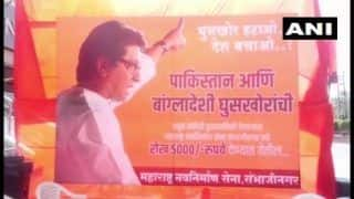 MNS Puts Up Posters in Aurangabad, Offers Cash Reward of Rs 5000 For Information on Infiltrators From Pak, Bangladesh