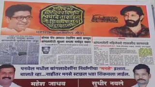'Leave India or Else...', MNS Puts Poster Against Bangladeshi Intruders in Mumbai's Panvel