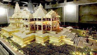 'श्री राम जन्मभूमि तीर्थक्षेत्र' ट्रस्ट की पहली बैठक 19 को, मंदिर निर्माण की तारीख का हो सकता है ऐलान