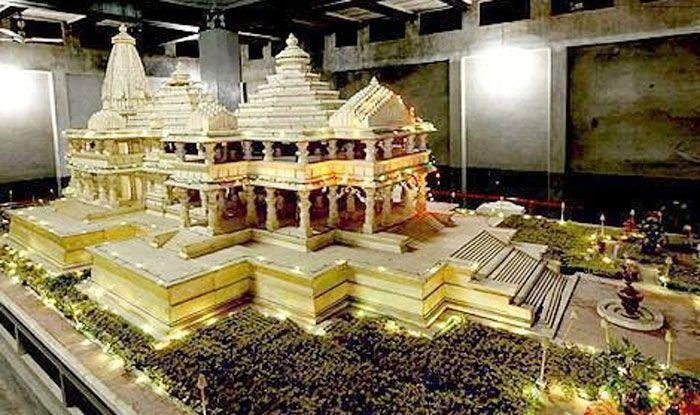 Ram Temple News: राम जन्मभूमि ट्रस्ट ने ADA को सौंपा मंदिर का नक्शा, जल्द  शुरू होगा निर्माण कार्य - Ram mandir news ram janmbhoomi trust submits  temples layout to ada for approval -