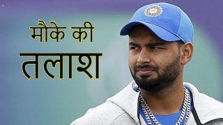 India vs New Zealand, 5th T20: भारतीय टीम के प्लेइंग XI में हो सकता है बदलाव, रिषभ पंत की वापसी संभव