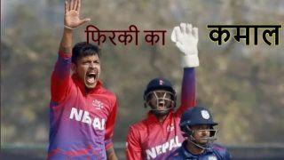 नेपाल के सामने वनडे में महज 35 रन पर ढेर हुई अमेरिकी टीम, बना डाला वर्ल्ड रिकॉर्ड