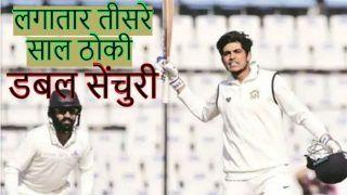 20 साल के शुबमन गिल ने दोहरा शतक जड़ खटखटाया भारतीय टेस्ट टीम का दरवाजा
