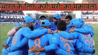 India vs New Zealand: टीम इंडिया पर वापसी का दबाव, जानिए आंकड़ों में कौन है किसपर भारी