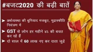 Union Budget 2020-2021: GST पर वित्त मंत्री सीतारमण ने गिनाए ये फायदे