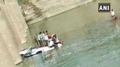राजस्थान: अनियंत्रित बस नदी में गिरी, 24 यात्रियों के मरने की आशंका