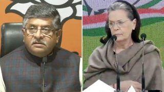 दिल्ली हिंसा पर BJP ने कहा- सोनिया गांधी ने अपने बयानों से उत्तेजना फैलाई, कांग्रेस का इतिहास दमन का रहा