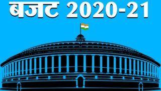 Union Budget 2020: गृह मंत्रालय को बजट में मिले 1.67 लाख करोड़ रुपये, पुलिस व जनगणना के कामकाज पर जोर