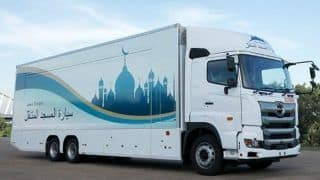 Mosque on Wheels: Japan Invents 'Mobile Mosque' For Muslims to Offer Prayers During Tokyo Olympics 2020