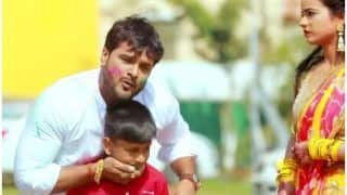 Bhojpuri Song: होली में खेसारी का यह गाना मचा रहा है धमाल, भाभी और साली को जमकर लगाया रंग